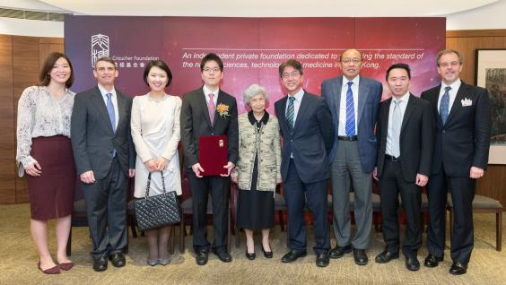 Prof Joseph Hun-wei Lee (fourth right), Vice-President for Research and Graduate Studies, Prof Rosie Young (fifth right), Prof Gyu Boong Jo (sixth right), and other HKUST faculty members