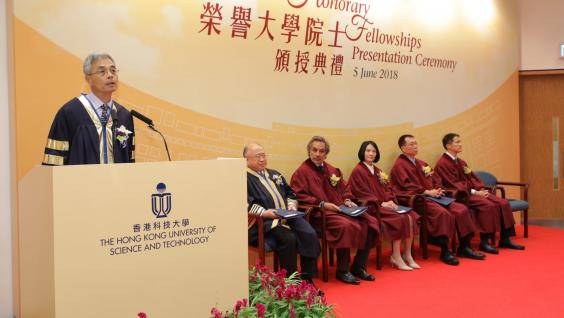 HKUST Acting President Prof Wei Shyy (first left) delivers opening speech for the ceremony.