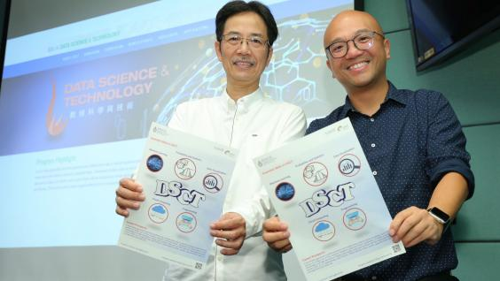 Prof. Wilfred NG (left), Associate Director of Computer Engineering Program and Prof. LEUNG Shingyu, Associate Dean of Science introduce the features and career prospects of the Data Science and Technology (DSCT) Program - jointly launched by the School of Engineering and the School of Science.