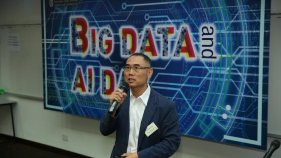Prof Qiang Yang introduced the research achievements of the Big Data Institute.