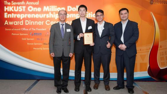 HKUST President Prof Tony Chan presented the award to the team members of Maxus Tech and their mentor.