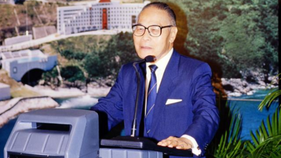 Dr. Chung delivered a speech at the 10th anniversary of the HKUST's Planning Committee as its Chairman in 1996.