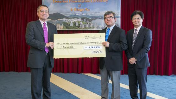(From left) Dr Eden Woon, HKUST Vice-President for Institutional Advancement, Mr Ringo Yu, Managing Director of Fraser Construction Company and Prof Charles Ng, Associate Vice-President (Research and Graduate Studies)