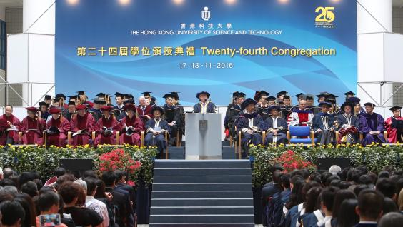 HKUST Council Chairman the Honourable Andrew Liao Cheung-sing (middle) officiates the Congregation.