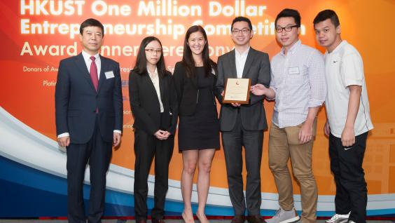 Deputy Chief Executive Officer Mr. Yang Long from GF Securities presented the award to the members of Clare.AI.