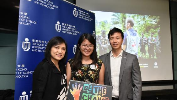 (From Left) Ms Helen Wong, Associate Director (Co-curricular Programs) and Program Director of HKUST Connect of Student Affairs Office at HKUST, Rachel Huang, final-year student in Global Business and Operations Management and Mr Jason Yip, Regional Head of Market from Resource Mobilization Division – Government Affairs and Donor Relations of ICRC.