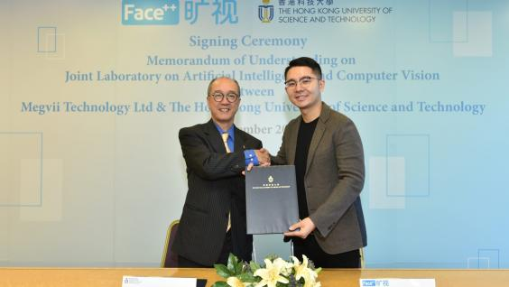 HKUST President Prof Tony F Chan (left) and Megvii Co-founder and CEO Mr Yin Qi sign a MOU on establishing a joint laboratory.