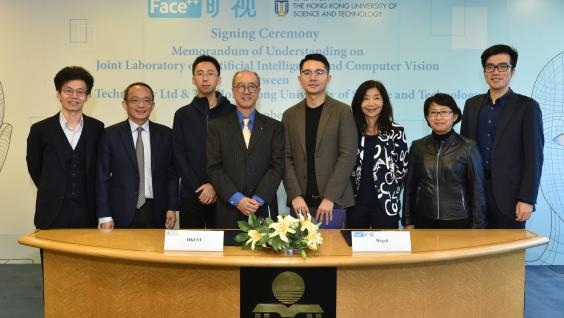 Guests at the signing ceremony: (from left) Prof Quan Long, Professor of Computer Science and Engineering Department, Prof Tim Cheng, Dean of Engineering, Mr Tang Wenbin, Co-founder and CTO of Megvii, Prof Tony F Chan, President of HKUST, Mr Yin Qi, Co-founder and CEO of Megvii, Dr Sabrina Lin, Vice-President for Institutional Advancement, Dr Claudia Xu, Director of Technology Transfer Center and Mr Xie Yinan, GM of Branding and Marketing of Megvii