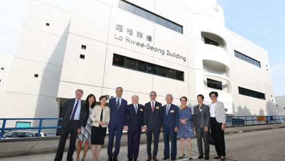 Officiating guests in front of the Lo Kwee-Seong Building.