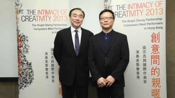 (From left) Mr Cho-Liang Lin and Prof Bright Sheng present at The Intimacy of Creativity press conference.