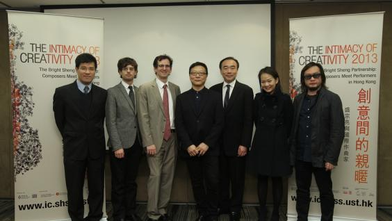 Prof Matthew Tommasini (third from left), Prof Bright Sheng (middle) and Mr Cho-Liang Lin (fifth from left) with collaborative partners at The Intimacy of Creativity press conference.