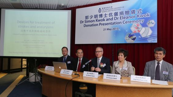 (From Left) Prof David Lam, Dr John Kwok, Dr Simon Kwok, Dr Eleanor Kwok and Prof Matthew Yuen elaborate the details of the interdisplinary research.