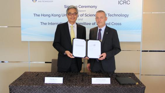 Prof Wei Shyy, Acting President, HKUST and Mr Pierre Dorbes, Head of the East Asia Regional Delegation, International Committee of the Red Cross (ICRC), signed a convention for the traineeship project at HKUST.