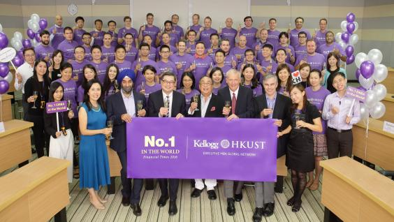 Kellogg-HKUST EMBA Program celebrates another record-setting achievement (front row from left: Ms Judy Au, Program Director of Kellogg-HKUST EMBA Program; Prof Mohanbir Sawhney, Prof of Marketing from Kellogg; Prof Kar Yan Tam, Dean of HKUST Business School; Mr Po-yang Chung, guest speaker and co-founder of DHL International (HK) Ltd.; Prof Steven Dekrey, Associate Dean of HKUST Business School; Prof Christopher Doran, Academic Director of Kellogg-HKUST EMBA Program, and Ms Eva Wong, Deputy Program Director of Kellogg-HKUST EMBA Program).
