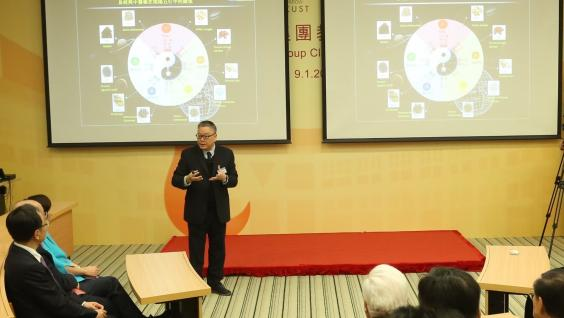 "Prof Karl Tsim (on stage) hosted the seminar ""Development of Traditional Chinese Medicine in Comprehensive Health Industry""."