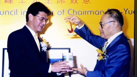 Dr. Vincent H S LO, GBS (left) was appointed as Chairman of the Council at HKUST in 1999, succeeding Dr. Chung who stepped down from the post after 11 years of service.
