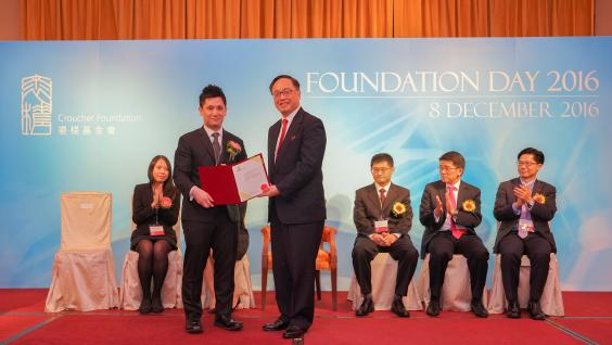 Mr Nicolas Yang, Secretary for Innovation and Technology presents the Croucher Innovation Award to Prof Danny Chi Yeu Leung (left) (Photo courtesy of Croucher Foundation)