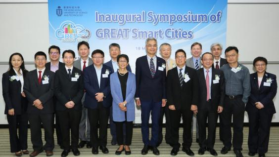 HKUST Acting President Prof Wei Shyy (5th right, front row), Prof Tim Cheng, Dean of Engineering, HKUST (3rd right, front row) with leading members of the GREAT Smart Cities Center and the guest speakers in the Symposium.