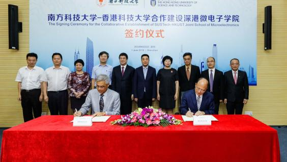 HKUST Acting President Prof Wei Shyy (front, left) and SUSTech President Prof Chen Shiyi signed framework agreement.