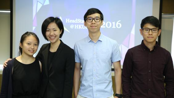 (From left) Rachel Wong Man-yi, Beatrice Chan Nga-Lam, Kevin Cao Xin-Ming and Jeff Hu Yao-chieh are four of the Student Fellows who participated in the inaugural HeadStart@HKUST Program