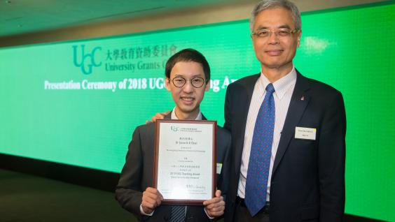 HKUST President Prof. Wei SHYY (right) congratulates Dr. Jason CHAN on winning the UGC Teaching Award.