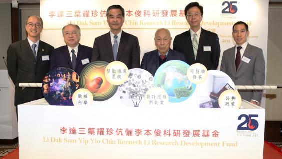 (左起) 陈繁昌教授、廖长城先生、梁振英先生、李达三博士、查逸超教授及李本俊先生。