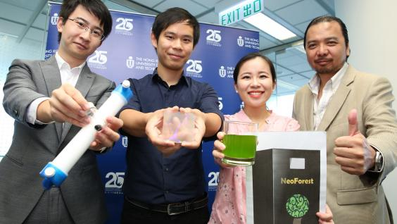 (From left) Tim Tian Ye (Perfuso), Tsui Kwong-hoi (Sundial Technology), Judy Zhang Di (NeoForest) and Dr Steve Lee