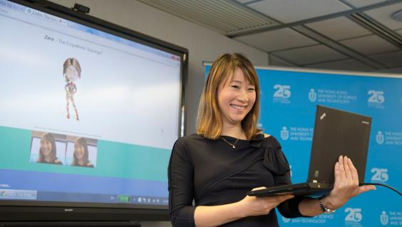 Prof Pascale Fung demonstrates how to communicate with Zara, an empathetic robot.