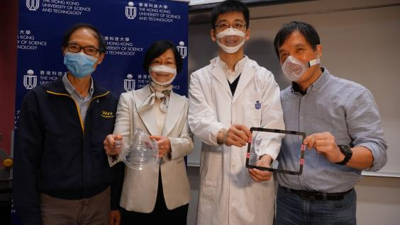 Prof. GAO Ping (second left), her PhD student GU Qiao(second right), as well as CHEUNG Shu Kwan (first left) and Walter LEE (first right) from Design and Manufacturing Services Facility of HKUST