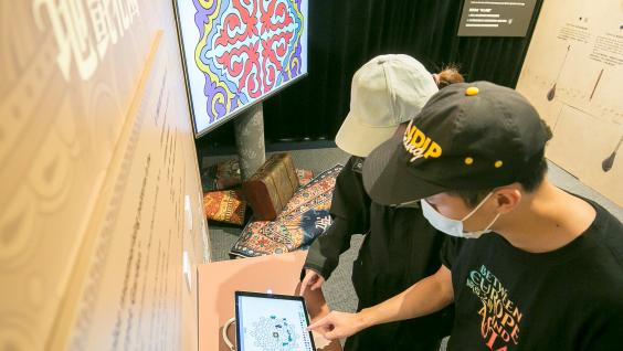 The exhibition introduces three interactive features to enrich user experience - Carpet Garden