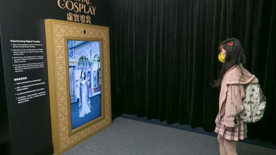 The exhibition introduces three interactive features to enrich user experience - Digital Cosplay