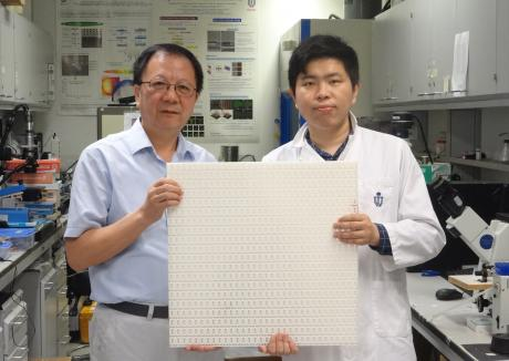 HKUST Research Team Successfully Discovers New Material Generation Mechanism for Chip Design, Quantum Computing and Noise Reduction