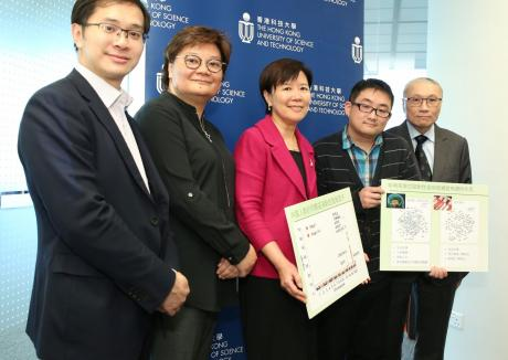 HKUST Researchers Discover the Genetic Contributions to Alzheimer's Disease in the Chinese Population Offering Important Clues to the Development of Effective Diagnosis and Treatments