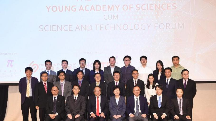 Let's Get Back On Track In Science (只提供英文版本)
