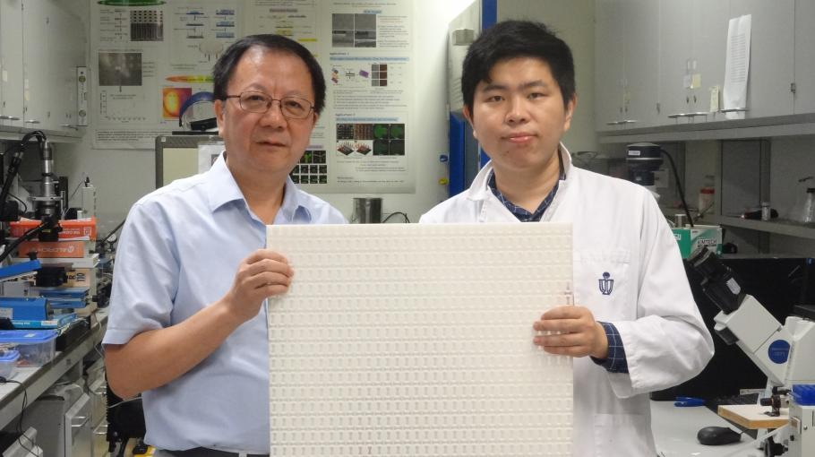 Super Material for Chip Design, Quantum Computing and Noise Reduction