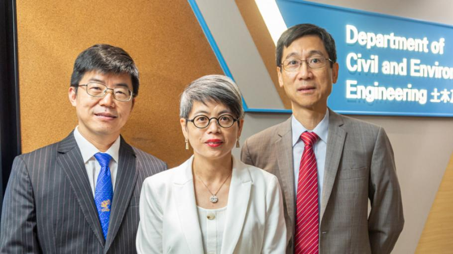 Engineering Faculty Received Three Outstanding Scientific Research Output Awards