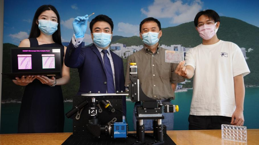 HKUST-Sino One Million Dollar Entrepreneurship Competition 2020 Puts Technological Innovation and Entrepreneurship into Practice