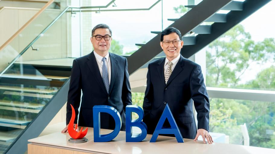 HKUST Launches Distinctive DBA Program for Motivated Leaders