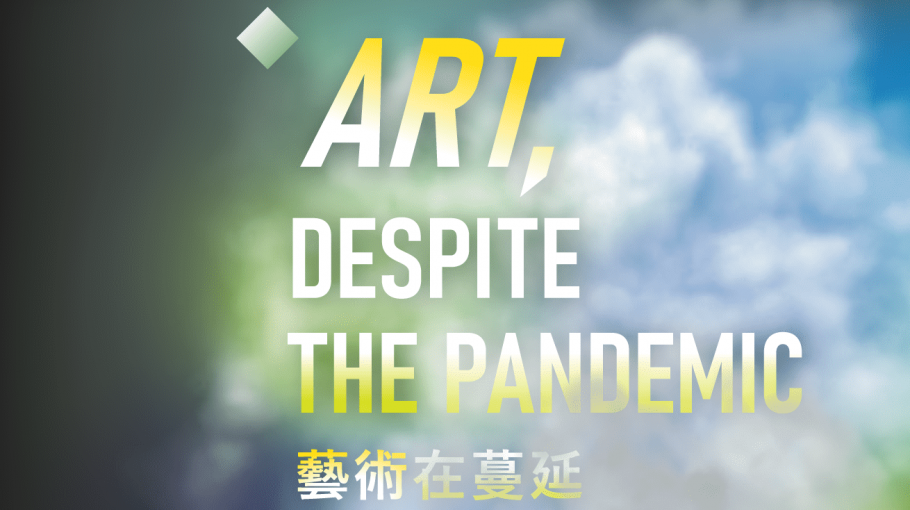 Art in the Time of Pandemic