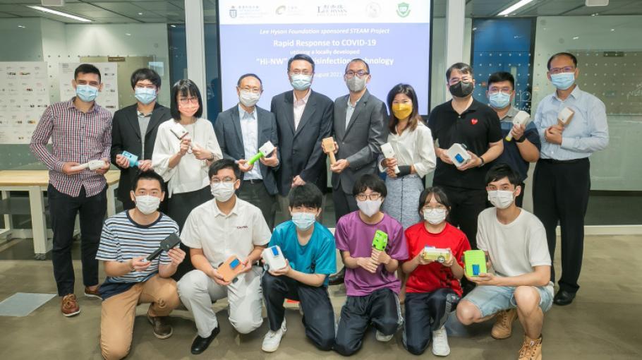 中学生利用科大专利技术助社区抗疫