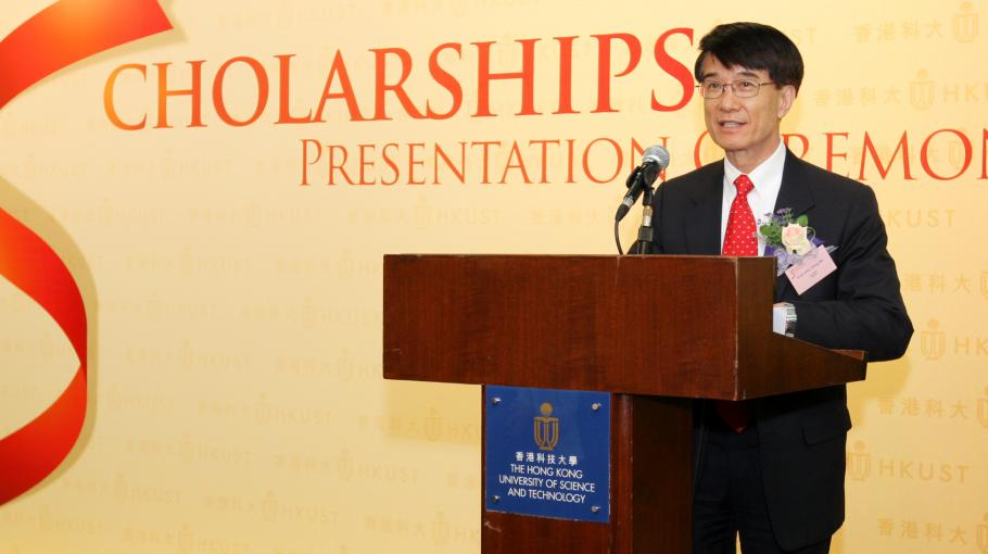 $30M Scholarships Benefit 675 Students