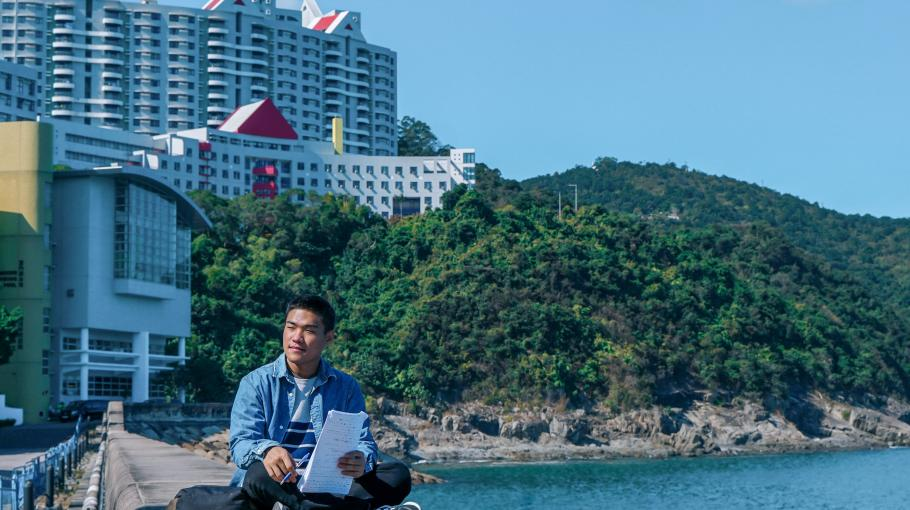 Why HKUST? First Step to Leave Your Comfort Zone