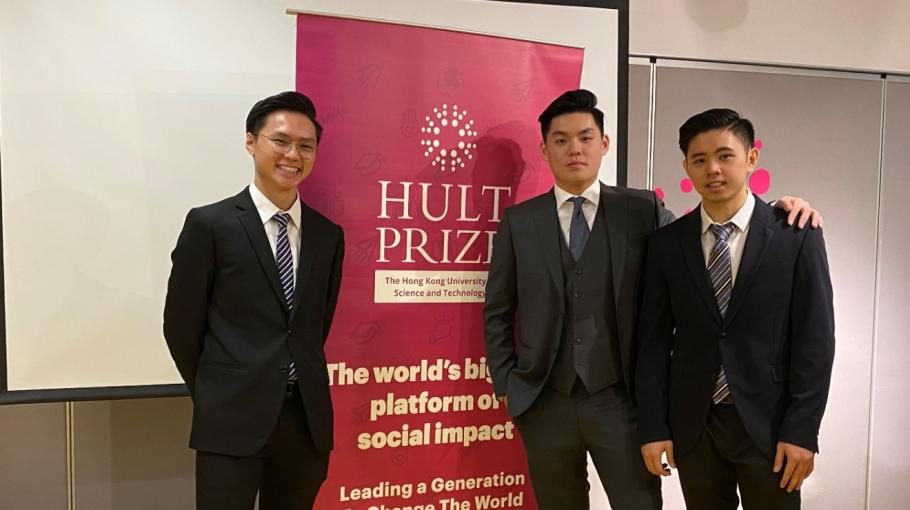 Why HKUST? Eyeing GBA Opportunities