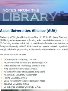 Publication | The Hong Kong University of Science and Technology