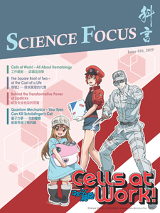 Science Focus
